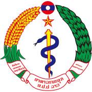20151027013211_logo-lao-pdr-MoH-partner1